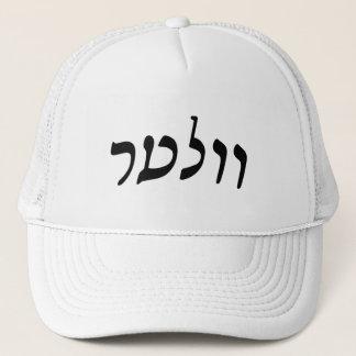Walter - Hebrew Rashi Script Trucker Hat