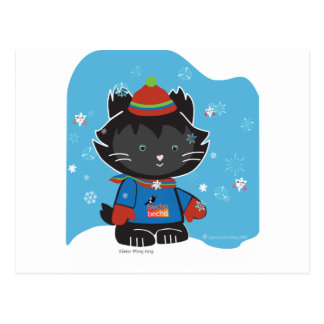 Walter Mitty Kitty Postcard