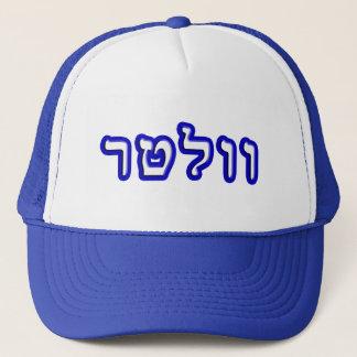 Walter Trucker Hat