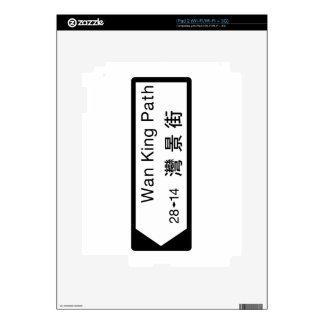 Wan King Path Hong Kong Street Sign iPad 2 Skins
