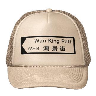 Wan King Path, Hong Kong Street Sign Trucker Hat