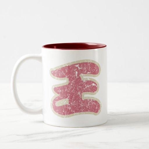 """Wang conocido chino """"vintage """" taza de dos tonos"""