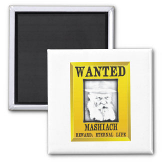 Wanted: Mashiach 2 Inch Square Magnet