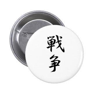 War  Kanji 2 Inch Round Button