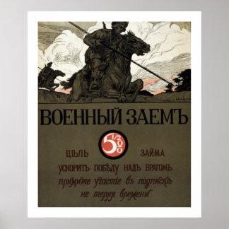 War Loan - Russian WWI Poster (border)