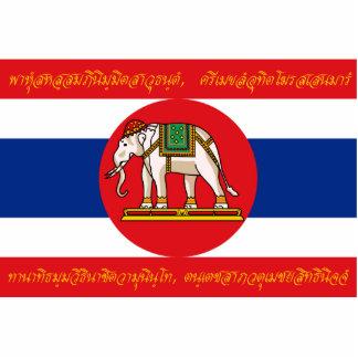 War Thailand (World War I-Obverse), Thailand flag Standing Photo Sculpture