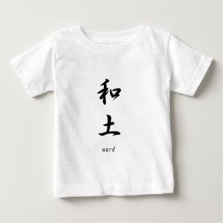 Ward translated into Japanese kanji symbols. Infant T-shirt
