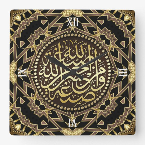 Warm Gold Islam Arabic Calligraphy Wall Clock