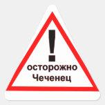 Warning Chechen! Triangle Sticker