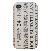 warning sign 4 casing iPhone 4 covers