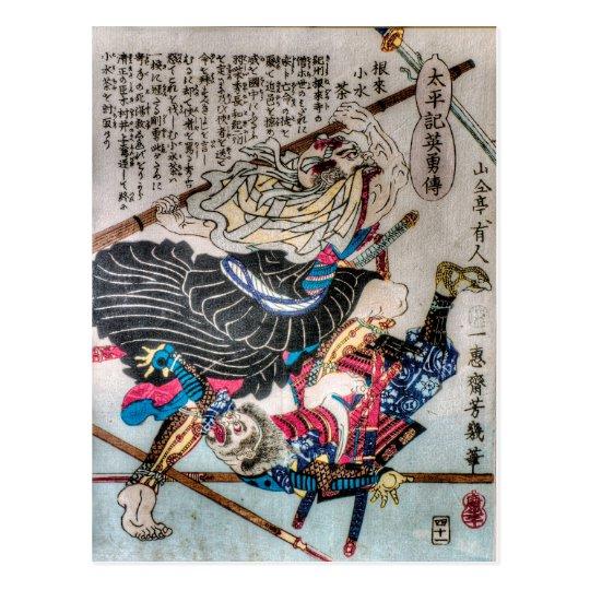 Warrior Monk Postcard