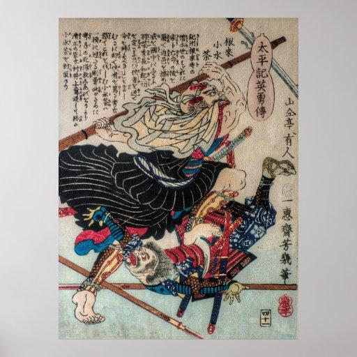 Warrior Monk Poster