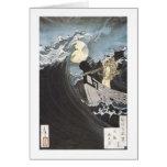 Warrior Monk, Yoshitoshi, 1886 Greeting Card