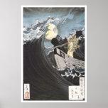Warrior Monk, Yoshitoshi, 1886 Posters