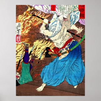 Warrior Oda Nobunaga 1880 Poster