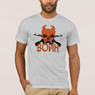 Warrior (Russian) T-Shirt