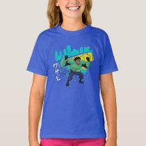 Wasabi No-Ginger T-Shirt