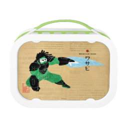 Green yubo Lunch Box with Hero Wasabi's Plasma Blades design