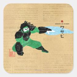 Square Sticker with Hero Wasabi's Plasma Blades design