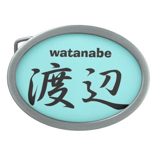 watanabe belt buckle