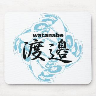 watanabe mouse pad
