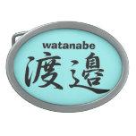 Watanabe Oval Belt Buckles