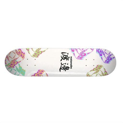 Watanabe Skate Deck