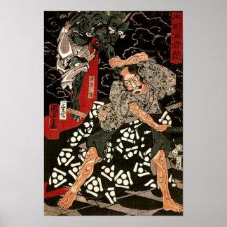 Watanabe Tsuna Fighting Demon 歌川 国芳 Posters