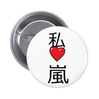 Watashi heart Arashi Pinback Button