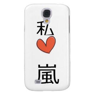 Watashi heart Arashi Samsung S4 Case