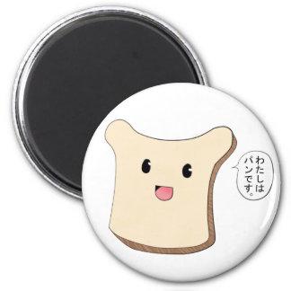 Watashi wa pan desu 2 inch round magnet