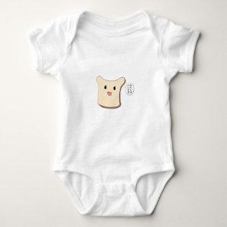 Watashi wa pan desu baby bodysuit