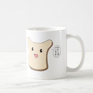 Watashi wa pan desu coffee mug