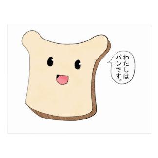 Watashi wa pan desu postcard