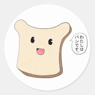 Watashi wa pan desu stickers