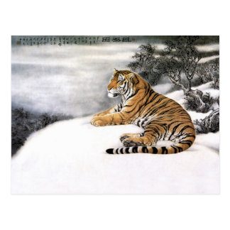 Watchful tiger in the snow, Classical Chinese Art Postcard