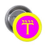 watchtowerairpin pinback buttons