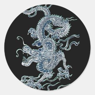 Water Dragon 2012 Classic Round Sticker