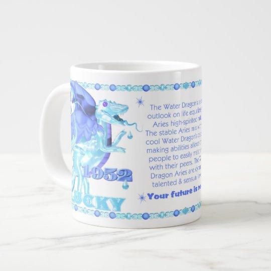 Water dragon born Aries  zodiac 1952 2012 Giant Coffee Mug