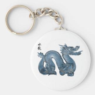 Water Dragon Basic Round Button Keychain