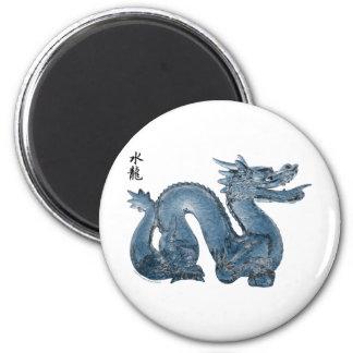 Water Dragon 2 Inch Round Magnet