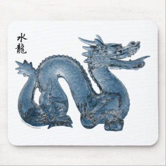 Water Dragon Mouse Pad