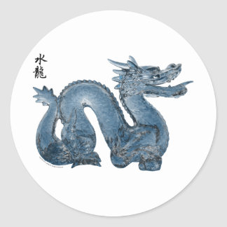 Water Dragon Classic Round Sticker