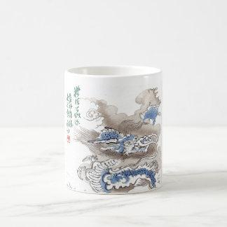 Water Dragon Vintage Japan 2012 Coffee Mugs