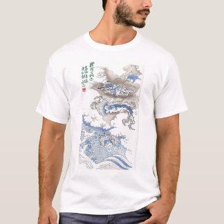 Water Dragon Vintage Japan 2012 T-Shirt
