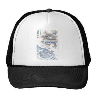 Water Dragon Vintage Japan 2012 Trucker Hat