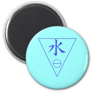Water Element 2 Inch Round Magnet