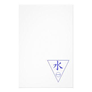 Water Element Stationery
