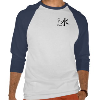 Water in Japanese Shirt