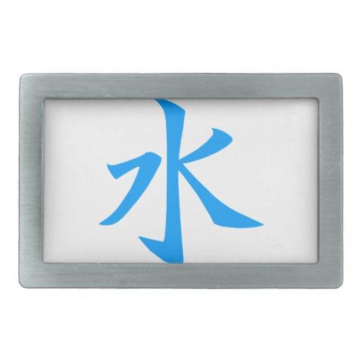 Water Kanji Blue Belt Buckles